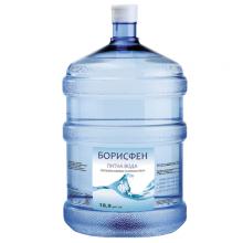 """Дистиллированная вода """"БОРИСФЕН""""."""